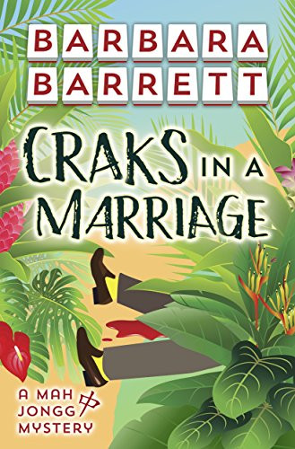 Craks in a Marriage